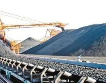 保供稳价政策密集出台 煤价有望见顶回落