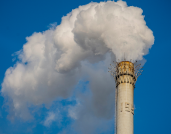 央行:2021年下半年要推动碳减排支持工具落地生效
