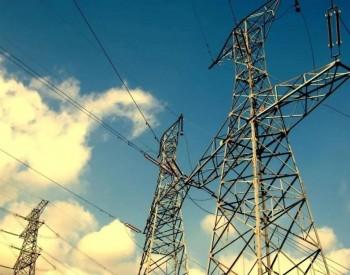 电网企业违约报告! 国网61条,南网8条,内蒙古电力3条