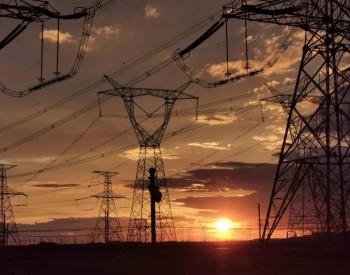 国家能源局印发《电力业务资质管理年度报告(2021