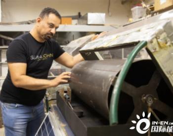 新型太阳能蒸馏器成功研发 可为干旱地区生产更多