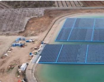 老外在湖面搭建浮动太阳能系统:效率提高15%,还