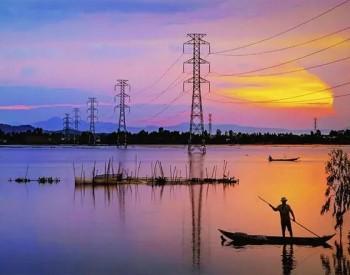 """中国能建""""30·60""""白皮书:""""十四五""""新能源开发"""