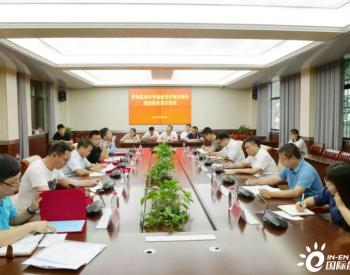 贵州罗甸县举行2021年<em>地面光伏</em>联合送出协议签订仪式