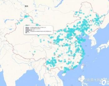 我国风电和光伏发电项目分布图
