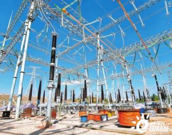 云南砚山500千伏天星输变电工程启动投产