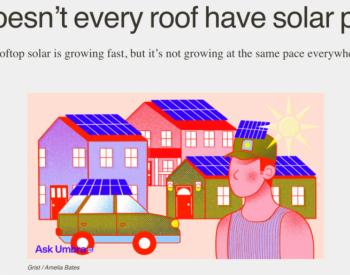 """""""软成本""""阻碍了美国屋顶光伏的扩大应用"""
