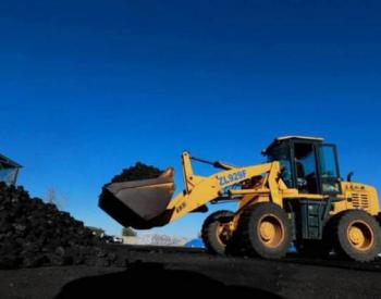 鄂尔多斯露天矿增产凸显但陕西、山西生产受限 港