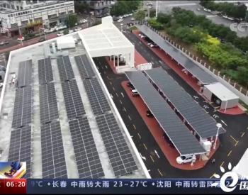 """光储时代来临!我国建成首个近""""零碳""""新能源充电站!"""