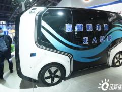 """日本氢燃料电池发展""""一言难尽"""",中国能否把握超车机遇?"""