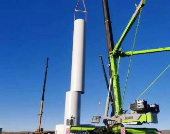 <em>内蒙古电力集团</em>首个分散式风电项目并网调试试运行