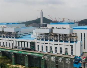 """破解""""邻避""""难题  广东广州垃圾处理厂成环保公园"""