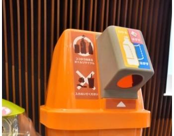 日本重新设计塑料瓶回收箱 拒绝其他垃圾投入