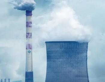 日本发现二氧化碳吸收效率达10倍的物质,有望在碳中和领域得到广泛应用