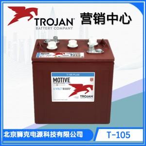 美国邱健蓄电池T-105 6V250AH尺寸 价格