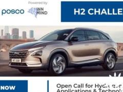 为2030愿景招兵买马!现代汽车集团启动全球氢能加速计划!