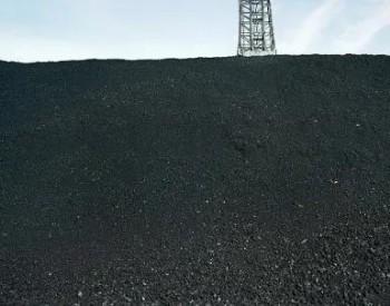 行业机构普遍预期:<em>国际煤价</em>下半年进入下行通道