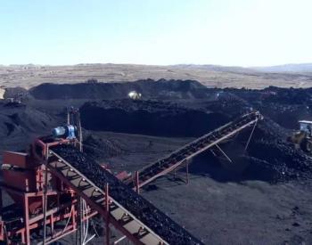 15座联合试运转到期煤矿已办理延期手续 日可增产1