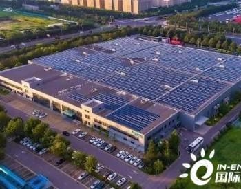 """成功归零!<em>施耐德电气</em>北京工厂获""""碳中和""""工厂认证"""