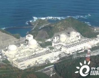 日本一<em>核电机组</em>刚恢复运营就发生海水泄漏 此前曾被长期停运