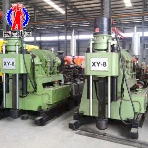 山东巨匠XY-8液压水井钻机