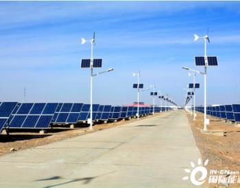 中国最大光伏发电站,占地面积堪比新加坡,还具备