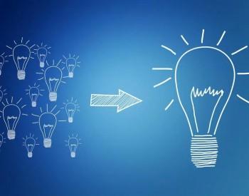 曾鸣:居民电价改革应尽可能反映供电成本和用