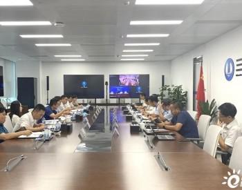 三峡能源与上海院座谈 探讨<em>新能源业务</em>合作