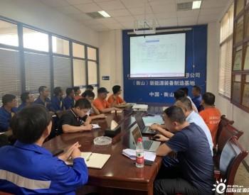 湖南邵阳江口风电场工程塔筒制造项目技术正式交底