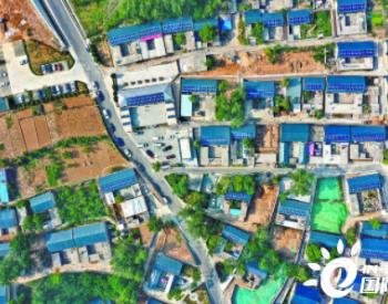 河北石家庄北庄村建成零碳绿电智能微网项目