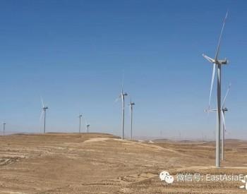 """韩国DL能源公司约旦""""塔菲拉风电场""""投入商业运行"""
