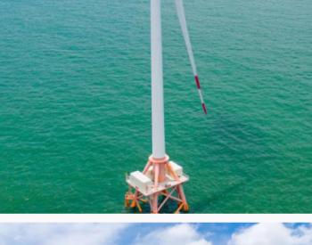 技术发明一等奖再次成功应用!<em>易事特</em>集团储能系统赋能广东首个海上风电项目