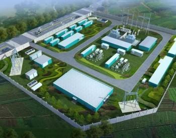 中国能建开发浙江缙云80MW水光储多能互补复合利用发电项目