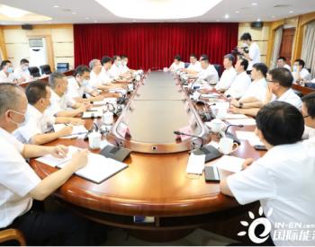 中国电建与广东阳江市人民政府签署战略合作协议