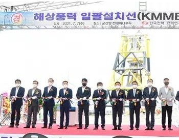 """韩国电力全球首家开发成功 """"可10天内完成海上<em>风电机组安装船</em>特种技术"""""""