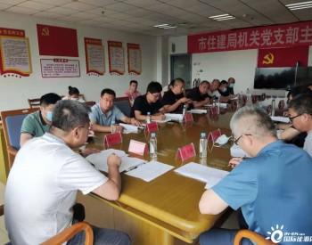 山东省烟台市龙口市研究制定液化气场站专项整治