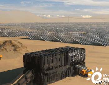 把沙子直接变成太阳能面板