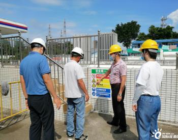 广东省珠海市城建设施管理中心开展城镇<em>燃气行业</em>汽车加气站检查工作