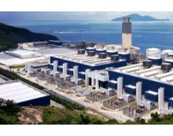 <em>西气东输</em>二线连接香港,长期提供稳定能源