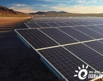 天合光能签署巴西850MW光伏电站工程项目供货协议