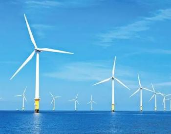 打造以核能为引领的清洁能源基地 为山东海阳高质量发展注入强势基因