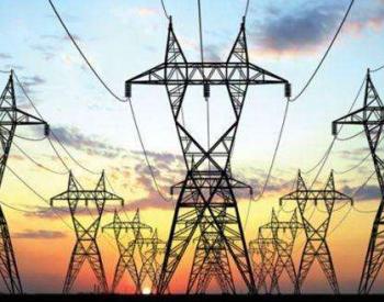 """""""迎峰度夏""""电力保供有序推进 专家:我国能源消"""