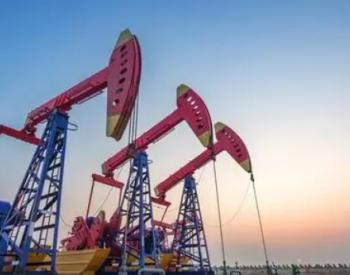 PK掉墨西哥!俄罗斯跃升至美国第二大石油出口国