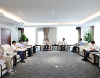华新燃气集团与中国太原煤炭交易中心有限公司举行工作座谈会