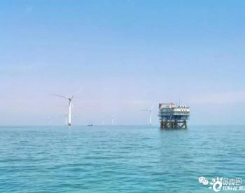 华能江苏灌云30万千瓦海上风电项目并网发电