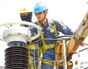 广西开竣工一批电网重点工程项目