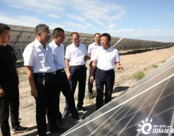 甘肃高台县委副书记、县长张龙调研<em>光伏产业项目</em>,提出全力推进光伏发电项目建设,助推县域经济绿色转型