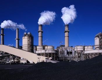 河北三方共签碳金融碳服务战略合作协议