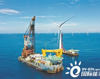 广东:打造世界级风电产业基地