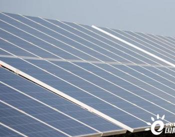 1.7GW<em>可再生能源项目</em> 丹麦投资公司资金流向印度
